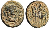 """Ancient Coins - Caracalla AE27 of Laodicea ad Libanum """"Men Standing By Horse"""" Good VF"""