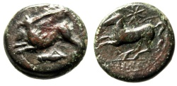 "Ancient Coins - Dionysios II Kainon Issue ""Griffin & Grasshopper / Horse, Star"" Syraucse VF"