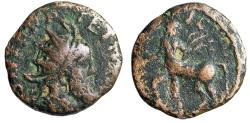 """Ancient Coins - Tetricus I Barbarous Radiate """"Centaur Walking, Trophy"""" Extremely Rare Type"""