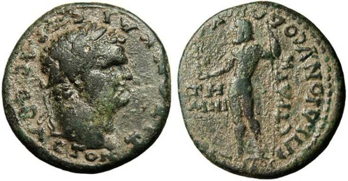 "Ancient Coins - Titus, AE22 ""Zeus"" Aeolis, Temnus RPC 980 Extremely Rare (3rd or 4th Specimen)"