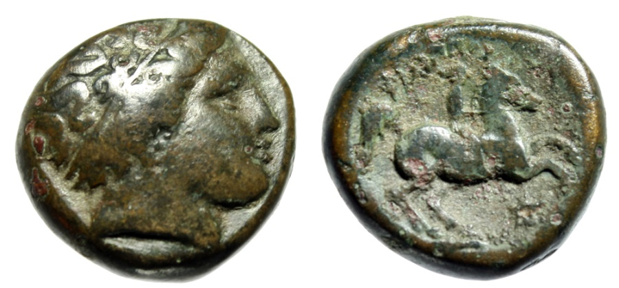 """Ancient Coins - Philip II 17mm """"Apollo & Youth Riding Horse, Pentagram"""" Macedonia nVF"""