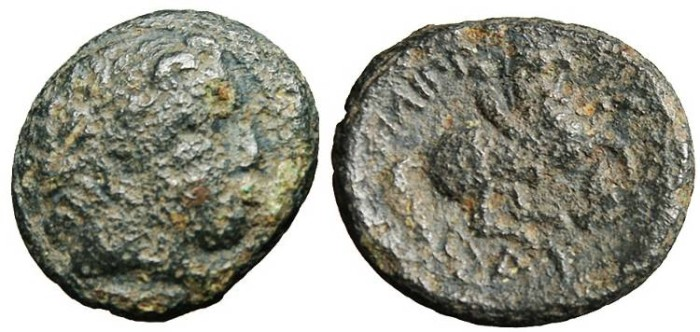 "Ancient Coins - Lysimachos as Satrap Under Kassander ""Youth Horse"" RARE"