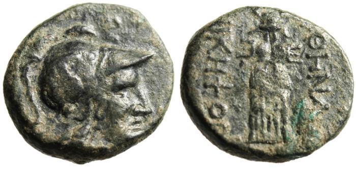 "Ancient Coins - Mysia, Pergamon (Pergamum) AE18 ""Athena & Trophy"" 2nd Century BC"