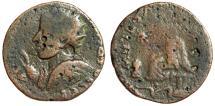 "Ancient Coins - Elagabalus AE23 ""Bust Left With Hand & Shield / Tyche"" Mesopotamia Edessa Rare"