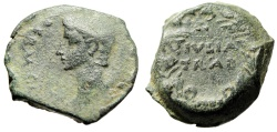 "Ancient Coins - Augustus AE24 ""IVLIA TRAD Wreath"" Julia Traducta Exceptionally Heavy 15.10g Rare"