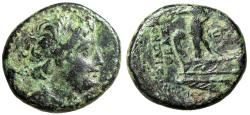 "Ancient Coins - Seleucid Kingdom: Demetrios II Nikator ""His Portrait & Astarte on Prow"" Scarce"