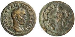 "Ancient Coins - Trajan Decius AE22 of Islands off Ionia, Samos ""Portrait & Tyche"" 249-251 AD"