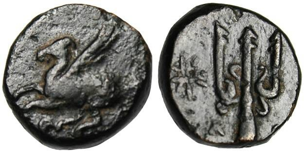 "Ancient Coins - Corinthia, Corinth AE12 ""Pegasus & Trident With Star Left"" Rare Variant"