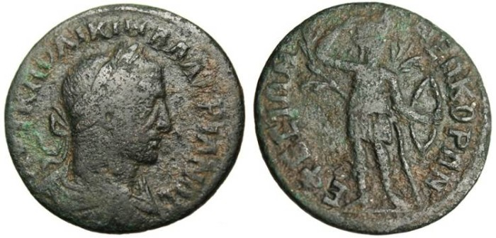 "Ancient Coins - Valerian I AE28 ""Artemis With Bow, Tree Behind NO Stag"" Ionia, Ephesus Scarce"