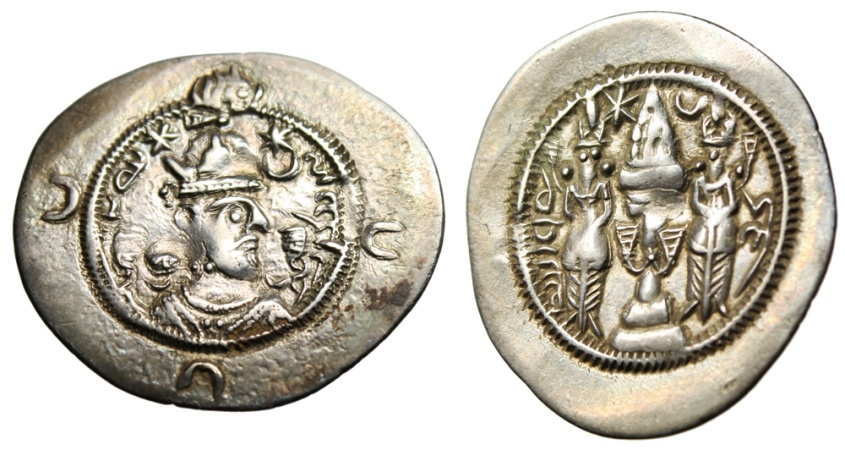 "Ancient Coins - Xusro I Silver Drachm ""Crowned Bust of King & Fire Altar Attendants"" gVF"