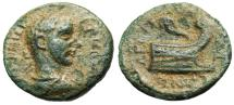 "Ancient Coins - Philip I AE19 ""Prow Right, Cornucopiae Above"" Thrace Coela Rare"