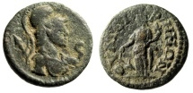 "Ancient Coins - Lydia, Thyatira Pseudo-Autonomous AE18 ""Athena, Spear Over Shoulder & Tyche"""