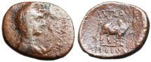"Ancient Coins - Pisidia, Antioch AE21 ""Men Wearing Phrygian Cap & Bull"" Rare"
