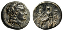 "Ancient Coins - Seleukid Empire: Antiochus II Theos AE18 ""Apollo Seated"" Antioch VF Scarce"