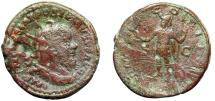 "Ancient Coins - Postumus AE Double Sestertius ""Mars With Globe & Spear"" Lyons RIC 106"