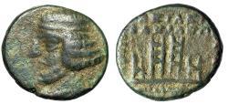 "Ancient Coins - Kingdom of Parthia: Orodes II Dichalkon ""City Walls, Four Towers"" Good VF"
