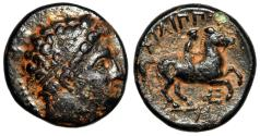 "Ancient Coins - Macedonian King: Philip II AE18 ""Apollo & Man on Horse, Trident"" nEF"