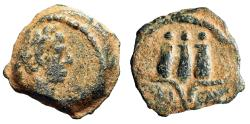 "Ancient Coins - Trajan AE Dichalkon of Alexandria, Egypt ""Hemhem Crown of Harpokrates"" gF"