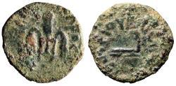 """Ancient Coins - Judea, Pontius Pilate Prutah Coin """"Three Grain & Simpulum"""" Jerusalem 29 CE"""