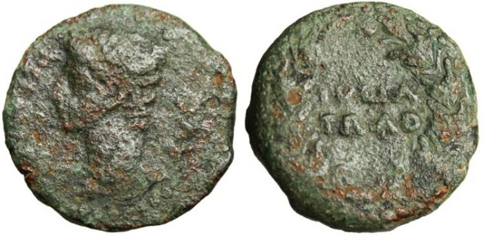 "Ancient Coins - Augustus, AE As ""IVLIA TRAD in Wreath"" Spain, Julia Traducta Fine"