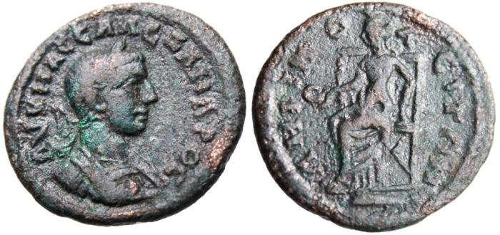 """Ancient Coins - Severus Alexander AE22 """"Tyche Seated"""" Macedonia Amphipolis"""