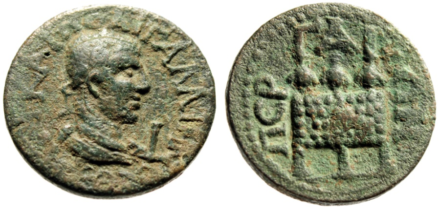 "Ancient Coins - Gallienus AE30 ""Chest With Three Purses Atop"" Pamphylia, Perga (Perge) Near VF"