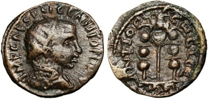 "Ancient Coins - Valerian I ""Vexillium Between Two Standards"" Pisidia, Antioch"