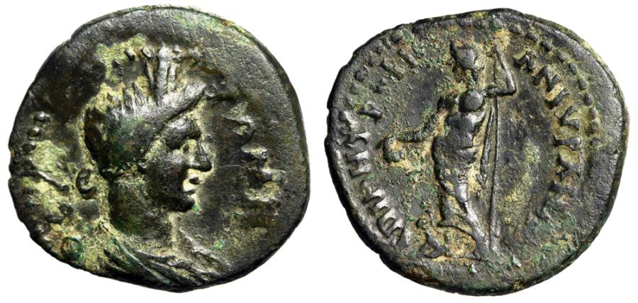 "Ancient Coins - Phrygia, Ancyra (Ankyra) AE20 Metrophanes, Magistrate ""Roma & Dionysos"" VF"