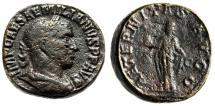 "Ancient Coins - Aemilian AE Sestertius ""AETERNITATI AVGG Aeternitas, Phoenix"" RIC 55 Very Rare"