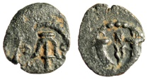 "Ancient Coins - Herod I The Great AE Prutah ""Anchor & Cornucopiae Crossed, Caduceus"" VF"
