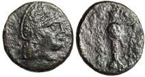 """Ancient Coins - Lysimachos (King of Thrace"""" AE19 """"Male in Phrygian Helmet & Trophy of Arms"""""""