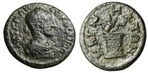 """Ancient Coins - Gordian III """"Serpent Arising From Basket with Lid"""" Ionia Magnesia Extremely Rare"""