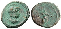 "Ancient Coins - Anonymous Imperial AE Quadrans ""Mars & Cuirass"" RIC 19"