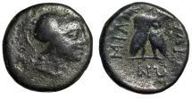 "Ancient Coins - Mysia, Miletopolis AE19 ""Helmeted Athena & Double Bodied Owl"" 2nd-1st Century BC"