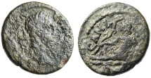 "Ancient Coins - Severus Alexander AE21 ""River God Imbrasos Reclining"" Island of Ionia Samos Rare"