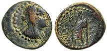 "Ancient Coins - Phoenicia, Marathos AE 22 ""Veiled Berenike II & Marathus, Apluster"" nVF Scarce"