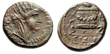 """Ancient Coins - Syria, Antioch Pseudo-Autonomous Issue """"Tyche & Garlanded Altar"""" Year 177 EF"""