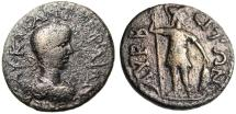 """Ancient Coins - Gordian III AE25 Cilicia, Lyrbe """"Warrior (Ares?), Spear & Shield"""" Scarce"""