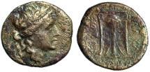 """Ancient Coins - Bithynia, Calchedon (Kalchedon) AE23 """"Apollo & Tripod"""" BMC 23 Rare gF"""