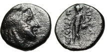 "Ancient Coins - Antiochus III AE16 ""Apollo Examining Arrow"" Circa 223-187 BC"