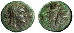 "Ancient Coins - Phoenicia, Marathos AE23 ""Veiled Berenike & Marathus, Aphlaston"" CY 96 nVF"