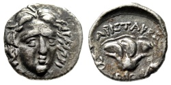 "Ancient Coins - Islands off Caria, Rhodes AR Drachm ""Facing Helios & Rose"" Aristakos gVF"