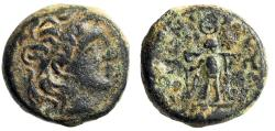 "Ancient Coins - Seleukid Kingdom: Tryphon AE14 ""Six Winged Kronos-El, Crescent"" Byblos Rare"