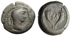 "Ancient Coins - Hadrian AE19 Obol ""LIA Two Cornucopiae"" Egypt Alexandria BMC 894 Very Rare"