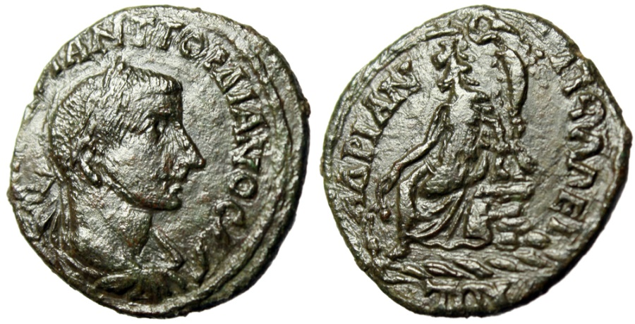 """Ancient Coins - Gordian III AE25 """"Tyche Seated on Rock, Poppy"""" Thrace Hadrianopolis Rare"""