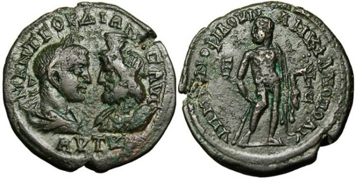 "Ancient Coins - Gordian III, AE 28 ""Hercules With The Apples Hesperides"" Moesia, Marcianopolis Rare"