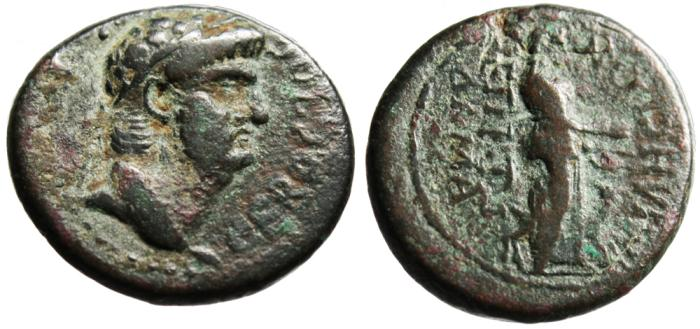 """Ancient Coins - Nero AE22 Ionia Miletos (Miletus) Cultus Statue Artemis, Stag"""" Very Rare"""