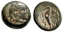 """Ancient Coins - Ptolemaic Kingdom: Ptolemy V Epiphanes """"Alexander III Bust & Eagle"""" 205-201 BC"""