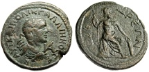 """Ancient Coins - Gallienus AE31 """"Ares Seated With Scepter & Shield"""" Cilicia Syedra VF Scarce"""