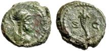 "Ancient Coins - Anonymous AE Quadrans 81-161 AD ""Helmeted Mars & Cornucopiae"" RIC 23 gVF Rare"